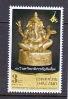 20.- THAILAND 2014 90th Anniversary Of Chiang Mai Rajabhat University Commemorative Stamp - Tailandia