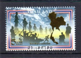 1.- THAILAND 2017 National Day Commemorative Stamp - Tailandia