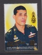 2.- THAILAND 2018 H.M. King Maha Vajiralongkorn Bodindradebayavarangkun's 66th Birthday Anniversary - Tailandia