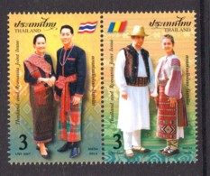 4.- THAILAND 2018 Thailand And Romania Joint Issue Postage Stamps - Traditional Folk Costumes - Tailandia