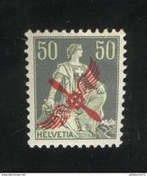 Timbre Suisse Poste Aérienne 50 C Helvetia Assise 1919 Neuf - Suisse