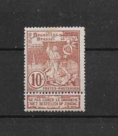 België 1896 Y&T Nr° 73 (*) Met Scharnier - 1894-1896 Expositions