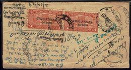 ETATS PRINCIERS - Travancore - Lettre Recommandée Du 3-10-1949 (Après Indep) Affranchissement Paire N° 37 Surchargé - - Travancore