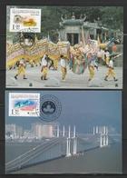 Macau Macao 1999 SAR Maximum Cards. Set Of 6 - 1999-... Chinese Admnistrative Region