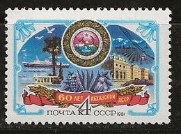 Russie 1981 N° Y&T :  4783 ** - 1923-1991 USSR