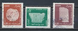 °°° ALGERIA ALGERIE - Y&T N°1087/89 - 1995 °°° - Algeria (1962-...)