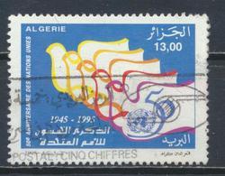 °°° ALGERIA ALGERIE - Y&T N°1094 - 1995 °°° - Algeria (1962-...)