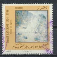 °°° ALGERIA ALGERIE - Y&T N°1118 - 1996 °°° - Algeria (1962-...)