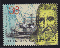 Macedonia 2004 Explorer Marco Polo, MNH (**) Michel 337 - Macedonia