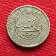 Iran 50 Dinars 1908 / AH 1326 KM# 961 Lt 774 *V2  Irão Persia Persien - Iran