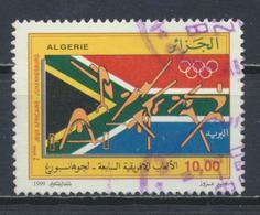 °°° ALGERIA ALGERIE - Y&T N°1199 - 1999 °°° - Algeria (1962-...)