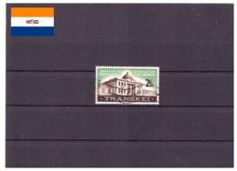 Afrique Du Sud 1963 - Oblitéré - Bâtiments - Michel Nr. 338 Série Complète (rsa119) - Oblitérés