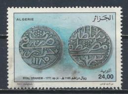 °°° ALGERIA ALGERIE - Y&T N°1284 - 2001 °°° - Algeria (1962-...)