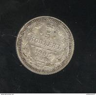 5 Kopecks Russie 1905 TTB+ ( Lot 2 ) - Russie