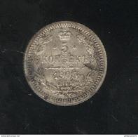 5 Kopecks Russie 1905 TTB ( Lot 1 ) - Russie
