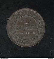 1 Kopeck Russie / Russia 1898 TTB+ - Rusland