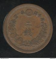 2 Sen Japon 1873-1892 TTB+ - Japon