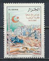 °°° ALGERIA ALGERIE - Y&T N°1301 - 2001 °°° - Algeria (1962-...)