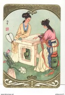 Calendrier China National Arts & Craft Import & Export Corporation 1980 - 7 X 10 Cm - Calendars