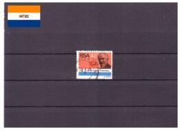 Afrique Du Sud 1973 - Oblitéré - Célébrités - Michel Nr. 424 (rsa146) - Afrique Du Sud (1961-...)