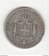 5 Drachmes Grèce 1876  TTB - Greece