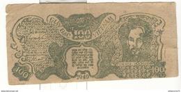 Billet Viet Minh 100 Dong - Indochine Française - 1949 - Viêt-Nam