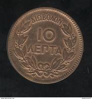 10 Lepta Grèce 1869  TTB+ - Greece