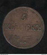 5 Kopecks Russie 1839 TTB+ - Russland