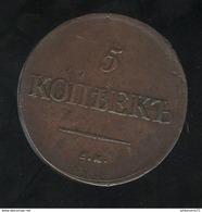 5 Kopecks Russie 1838 TTB - Russland