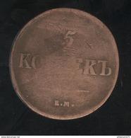 5 Kopecks Russie 1837 TB - Russia