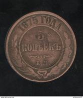 5 Kopecks Russie 1875 TTB - Rusland