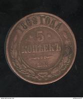 5 Kopecks Russie 1869 TTB - Russland