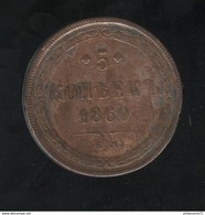 5 Kopecks Russie 1860 TTB+ - Russland