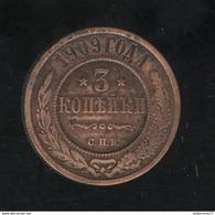3 Kopecks Russie 1909 TTB+ - Russland