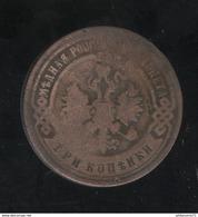 3 Kopecks Russie 1899 TTB - Russland