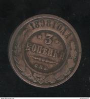 3 Kopecks Russie 1898 TB+ - Rusland