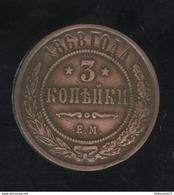 3 Kopecks Russie 1868 TTB - Russland