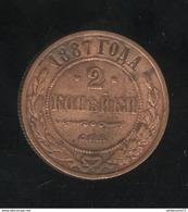 2 Kopecks Russie 1887 TTB+ - Russie
