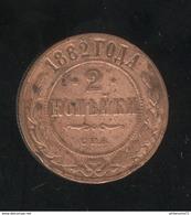 2 Kopecks Russie 1882 TTB - Russland