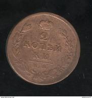 2 Kopecks Russie 1813 TB+ - Russland