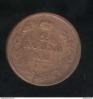 2 Kopecks Russie 1813 TB+ - Russia