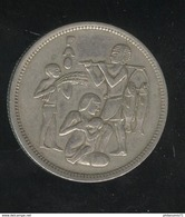 10 Piastres Egypte Commémorative FAO 1975 - TTB+ - Egypte