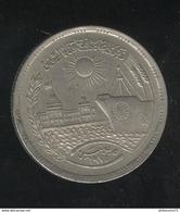 10 Piastres Egypte Commémorative Canal De Suez 1972 - TTB+ - Egypte