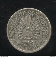 50 Piastres Syrie / Syria 1947 ( 2 ) - Syrie