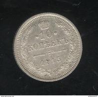 10 Kopeck Russie 1915 SUP - Russie