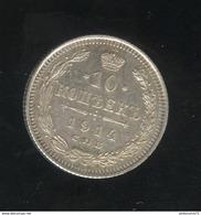 10 Kopeck Russie 1914 SUP - Russie