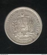 1 Bolivar Venezuela 1960 - TTB+ ( 3 ) - Venezuela