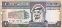 SAUDI ARABIA 10 RIYAL 1983 P-23  KING FAHD UNC  */* - Saudi Arabia
