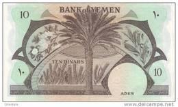 YEMEN DEMOCRATIC P. 9b 10 D 1984 UNC - Yémen