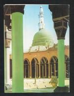 Saudi Arabia Picture Old Eid Greeting Card Holy Mosque Medina Madina Islamic View Card Size 18  X 14 Cm - Saudi Arabia